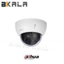 دوربین مداربسته داهوا مدل SD22204I-GC