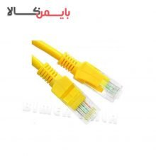 کابل شبکه CAT5 مدل NV15-5 رنگ زرد