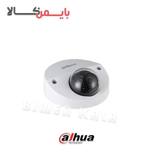 دوربین مداربسته دام داهوا مدل DH-IPC-HDPW1420FP-AS