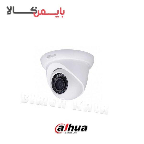 دوربین مداربسته دام داهوا مدل DH-IPC-HDW1420SP