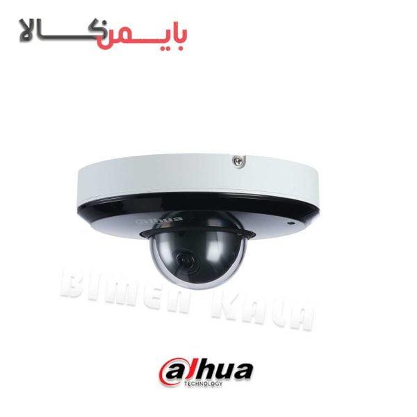 دوربین مداربسته دام داهوا مدل DH-SD1A203T-GN
