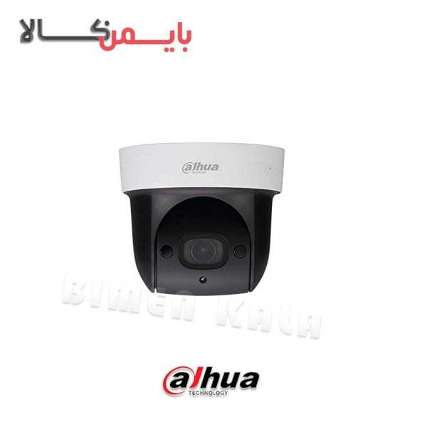 دوربین مداربسته دام داهوا مدل DH-SD29204T-GN