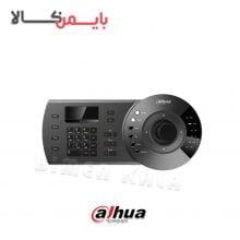 کیبرد دوربین مداربسته داهوا مدل DHI-NKB1000