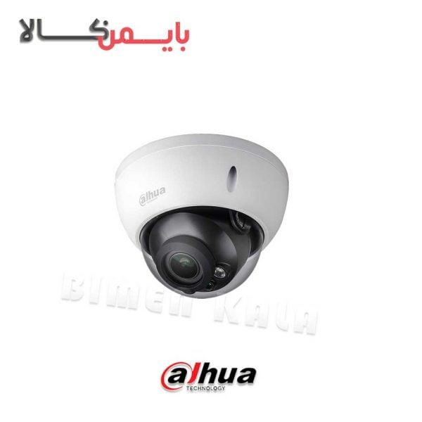 دوربین مداربسته دام داهوا مدل HDBW2531RP-ZAS