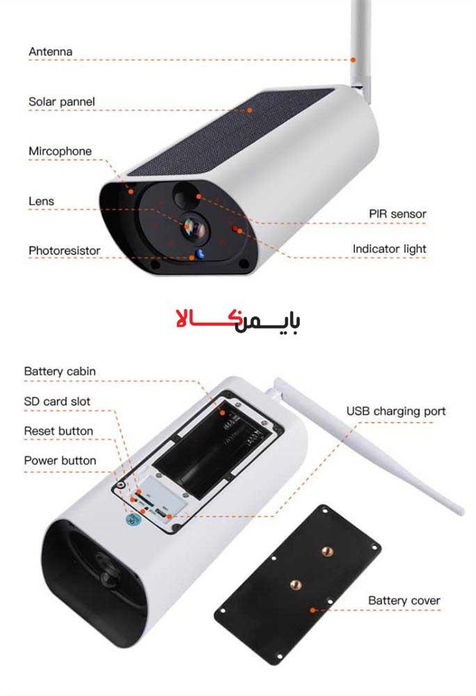 دوربین مدار بسته بدون برق